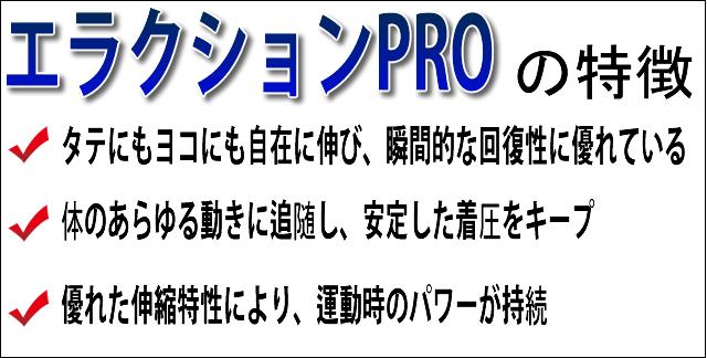 メンズ エラクションPRO スーパー ローライズボクサー(512790)/BODYWEAR/ボディウェアー