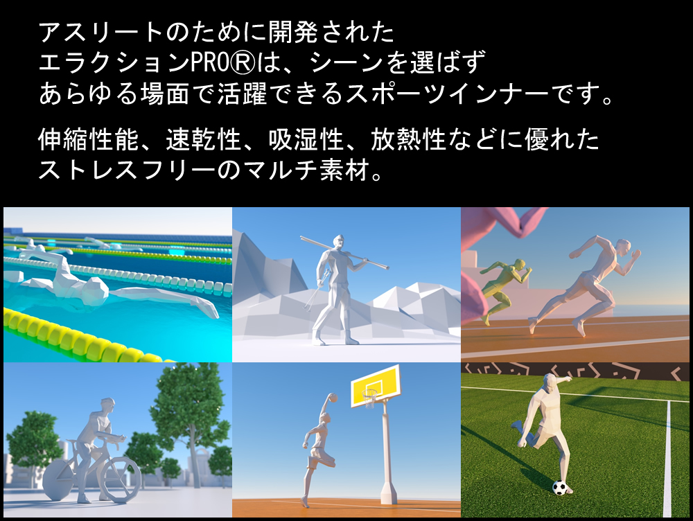 メンズ エラクションPRO Tフロント Tバック/ボディウェアー