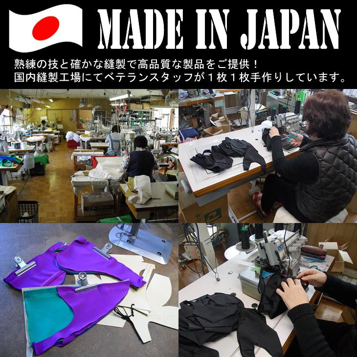 トップモードジャパン工場